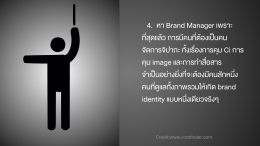 Brand Management.005