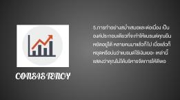 Brand Management.006