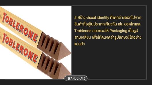 Brand commodities.003.jpeg