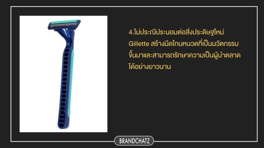 brand-enduring-005