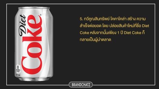 brand-enduring-006