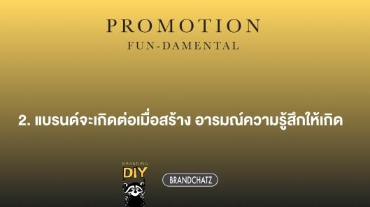 17-promotion-funda-003