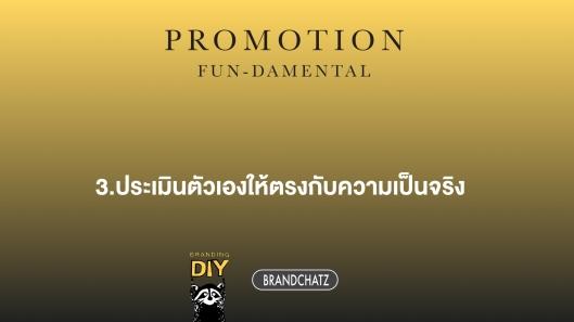17-promotion-funda-004