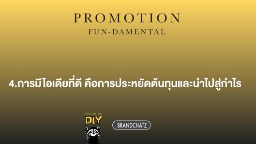 17-promotion-funda-006