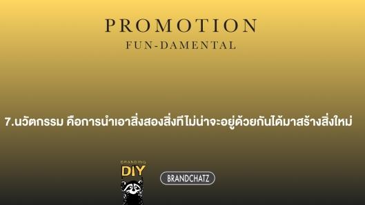 17-promotion-funda-009