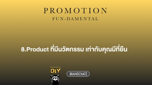 17-promotion-funda-010