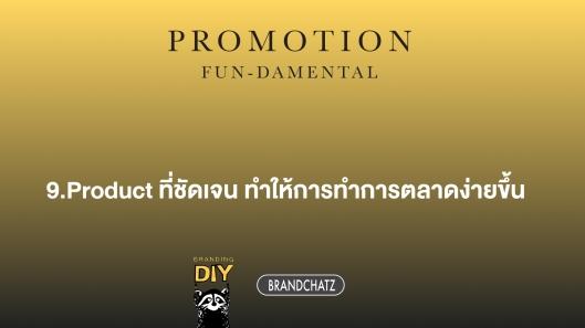 17-promotion-funda-011