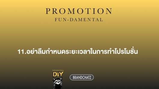 17-promotion-funda-013