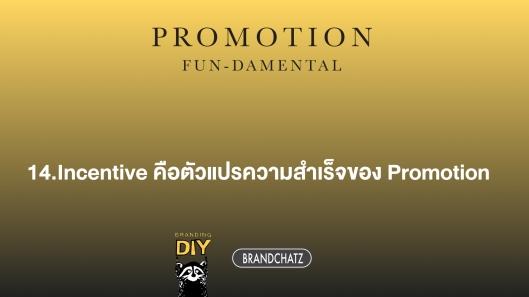 17-promotion-funda-017