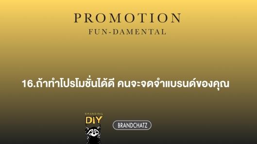 17-promotion-funda-019