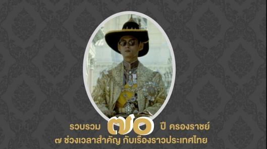 king-of-king-1-1-001