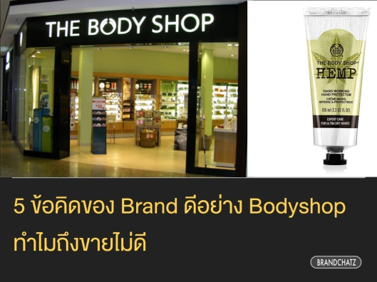 Bodyshop.001