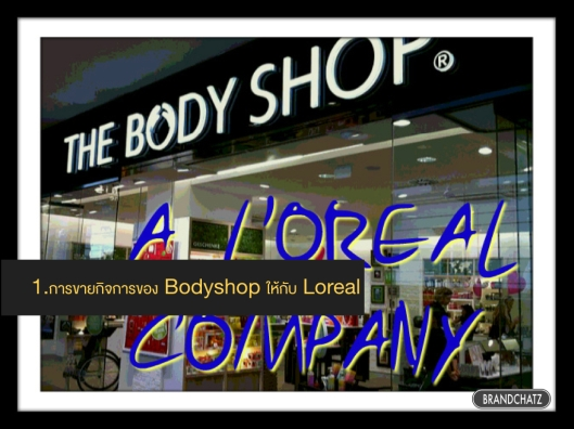 Bodyshop1.001